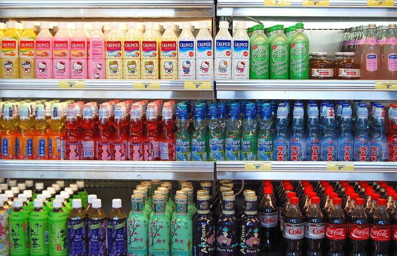 japanese drinks in the supermarket pic
