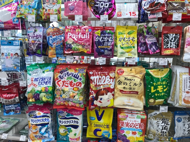 what you can buy at family mart japanese convenience store in tokyo - japanese candy pic