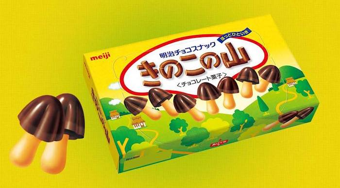 pic of kinoko no yama japanese chocolate