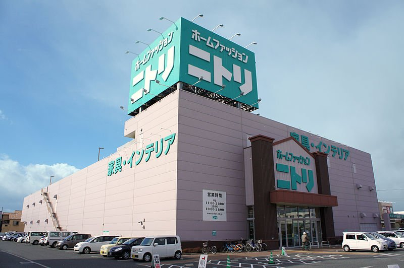 Japanese furniture store Nitori Japan pic
