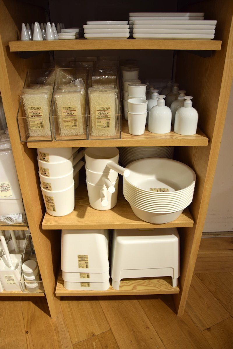 muji bathroom accessories pic