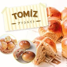 tomiz baking store japanese kitchenware shop