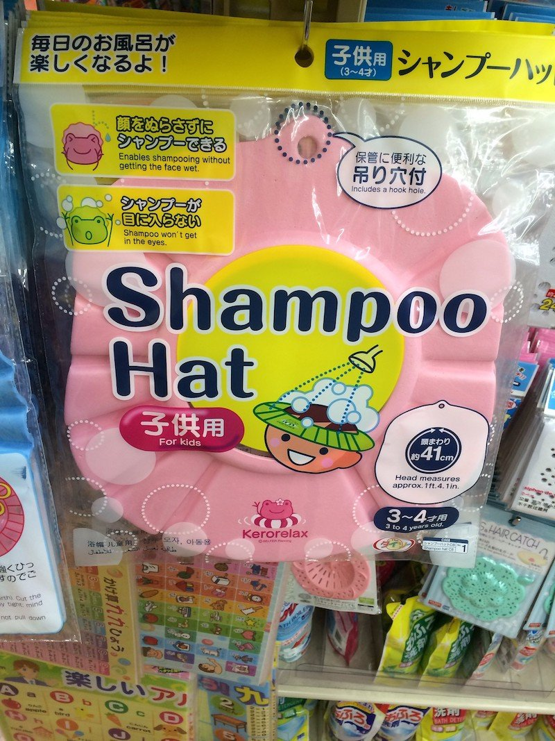 daiso tokyo shampoo hat by karl baron flickr