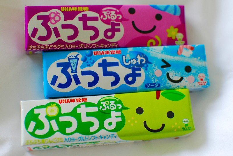 japanese candy chews by janine