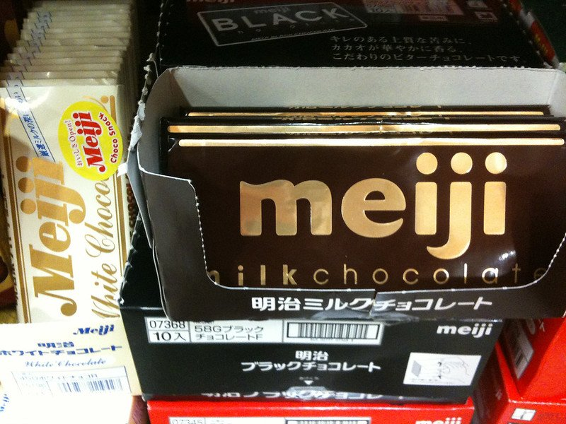 japanese chocolate meiji milk chocolate by chinnian