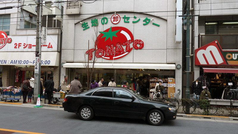 japan fabric store tomato by dozo domo