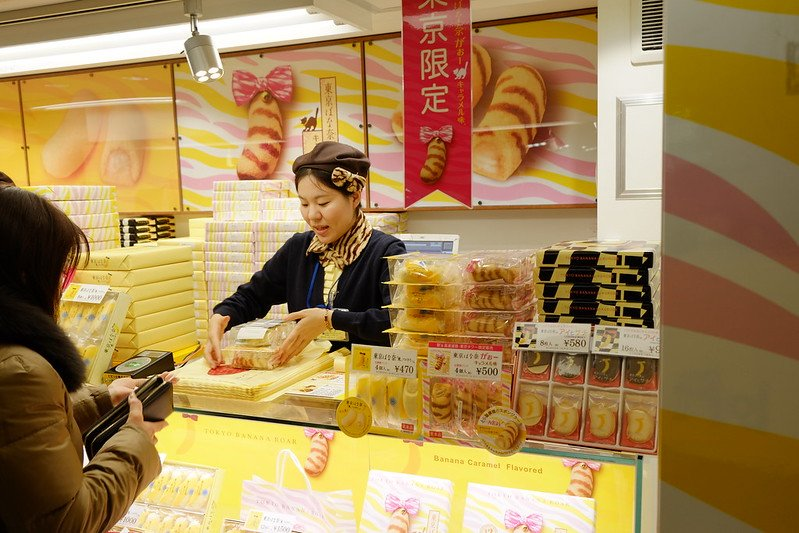 japanese snacks tokyo banana gift by chinnian flickr