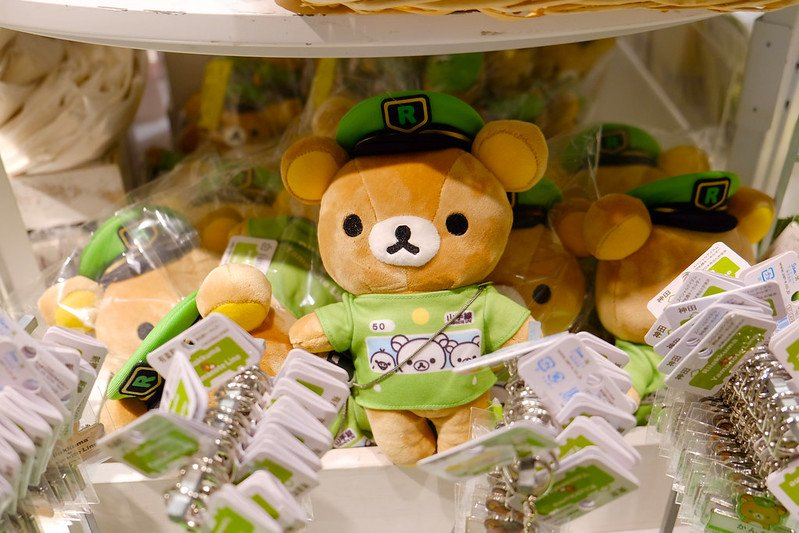 japanese stationery rilakkuma by chinnian