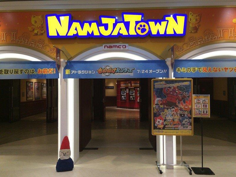 namco namja town entrance pic