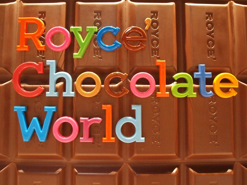 image of royce chocolate world sign by kentaro ohno