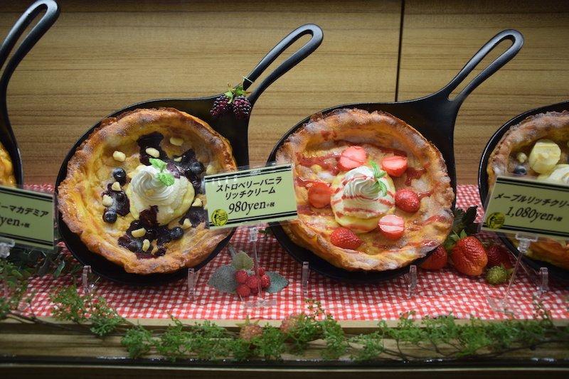 sunshine city tokyo pancake pies