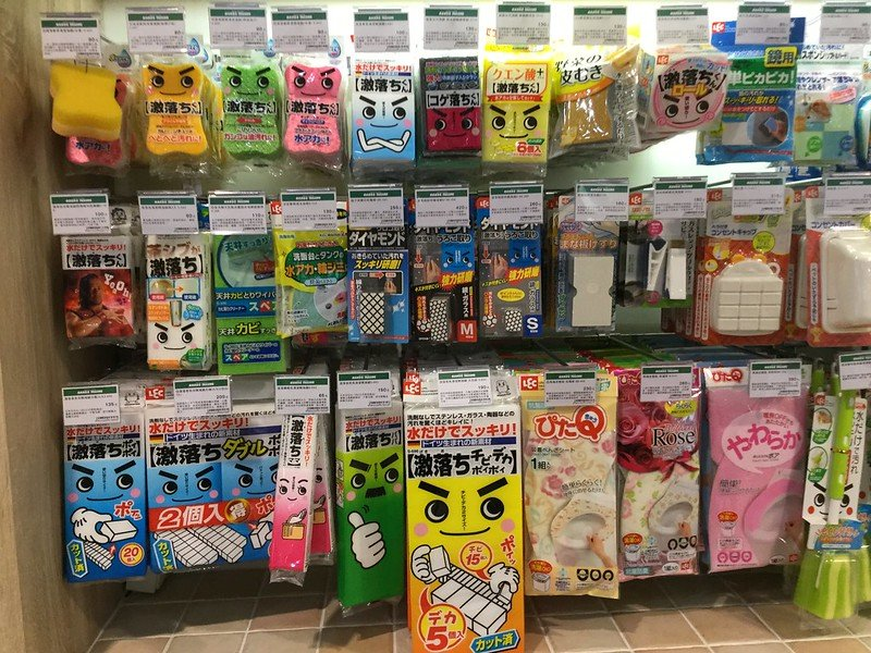 tokyo supermarkets household goods by mia flickr