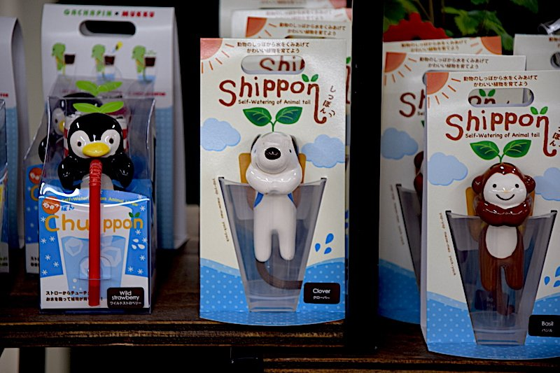 tokyu hands random products - plant straws