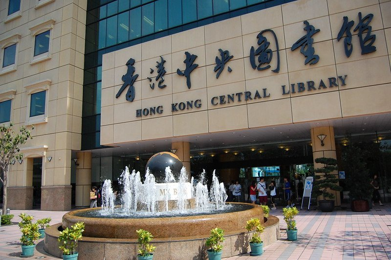 hong kong central library image by edwin.11