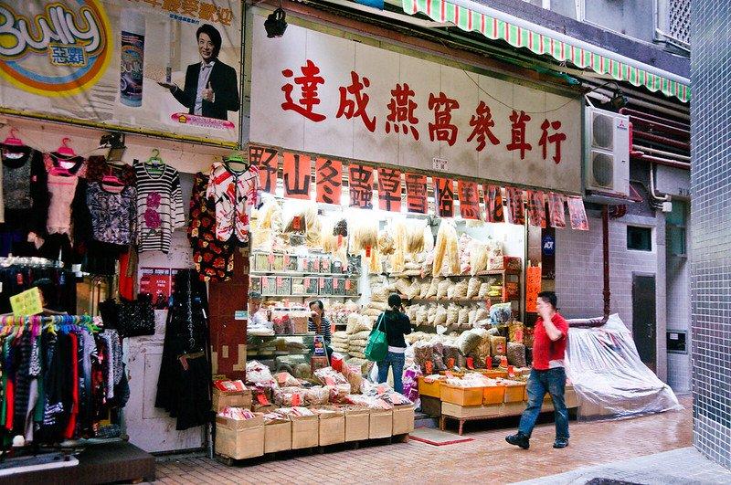 hong kong essentials by mitch altman