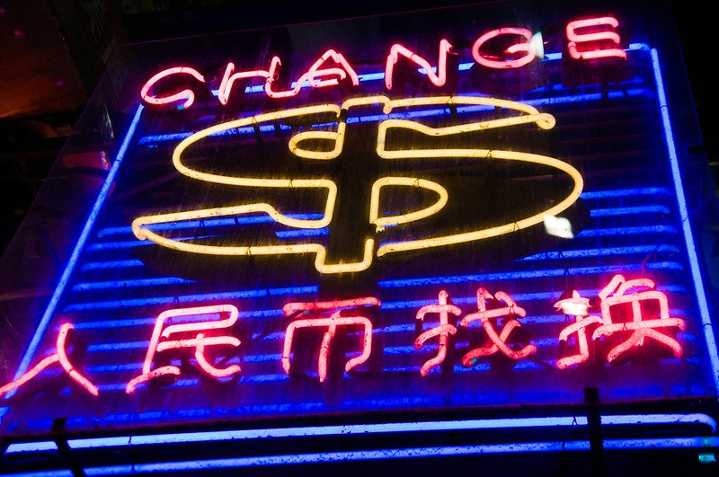 hong kong neon currency sign pic by mitch altman