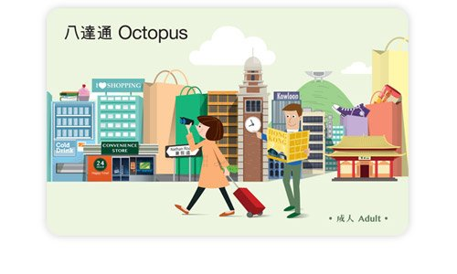 tourist octopus card pic